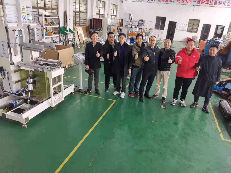 韩国客户来厂验收焊接自动线