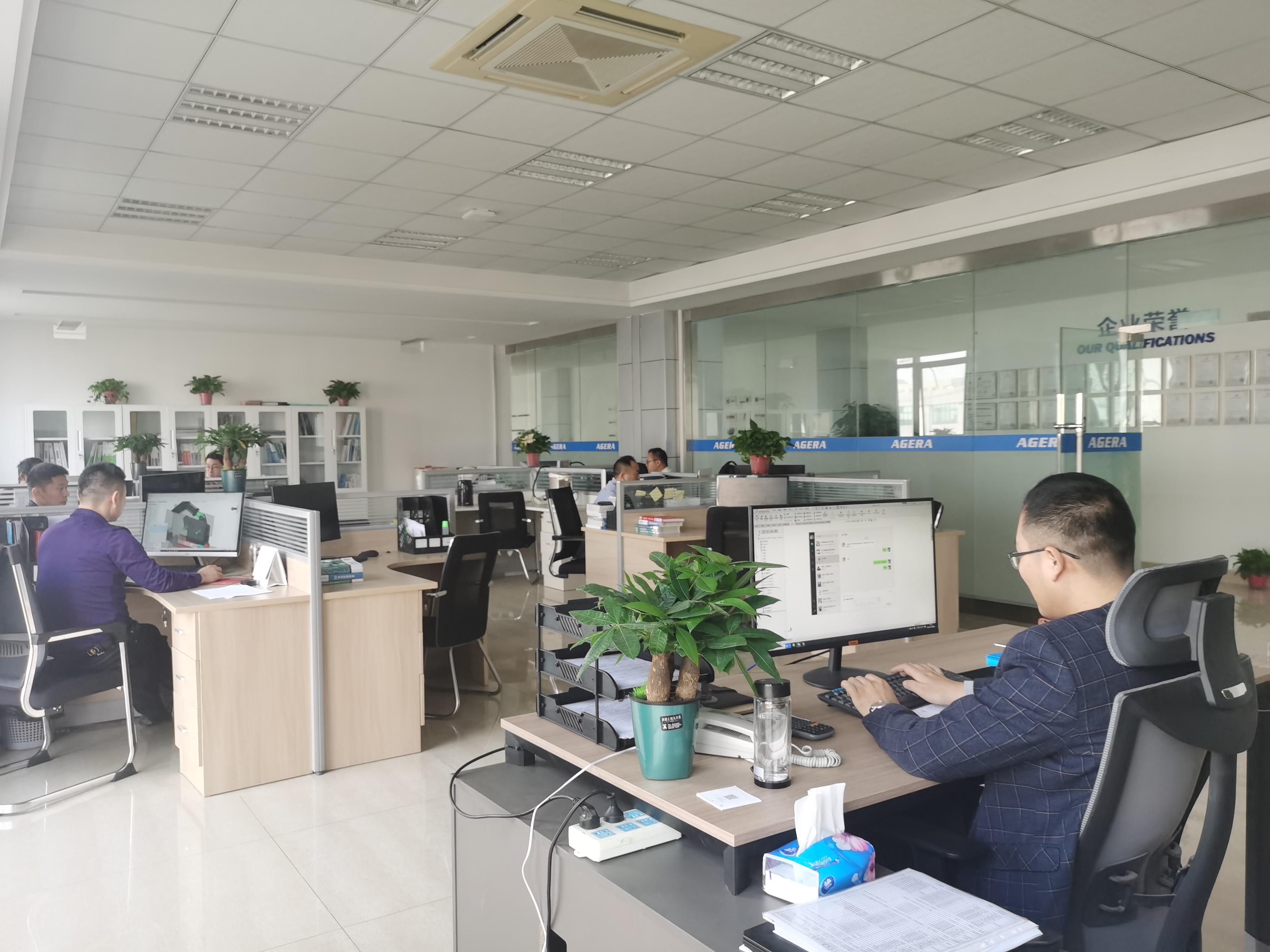 安嘉技术研发部办公室