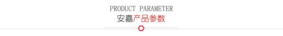 电容储能点凸焊机产品参数