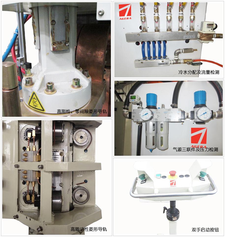 中频逆变直流点凸焊机细节展示
