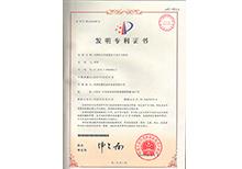 安嘉专利证书-对焊机夹具装置的卡盘开合机构
