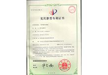 安嘉专利证书-一种焊钳浮动装置