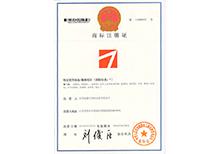 安嘉注册商标-图形商标